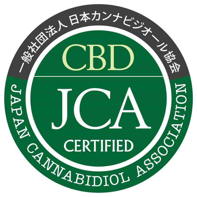 安心の証明。日本カンナビジオール協会による認定証